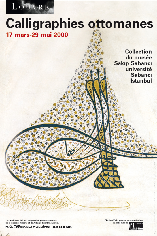 LOUVRE_AFFICHE-EXPO-CALLIGRAPHIES
